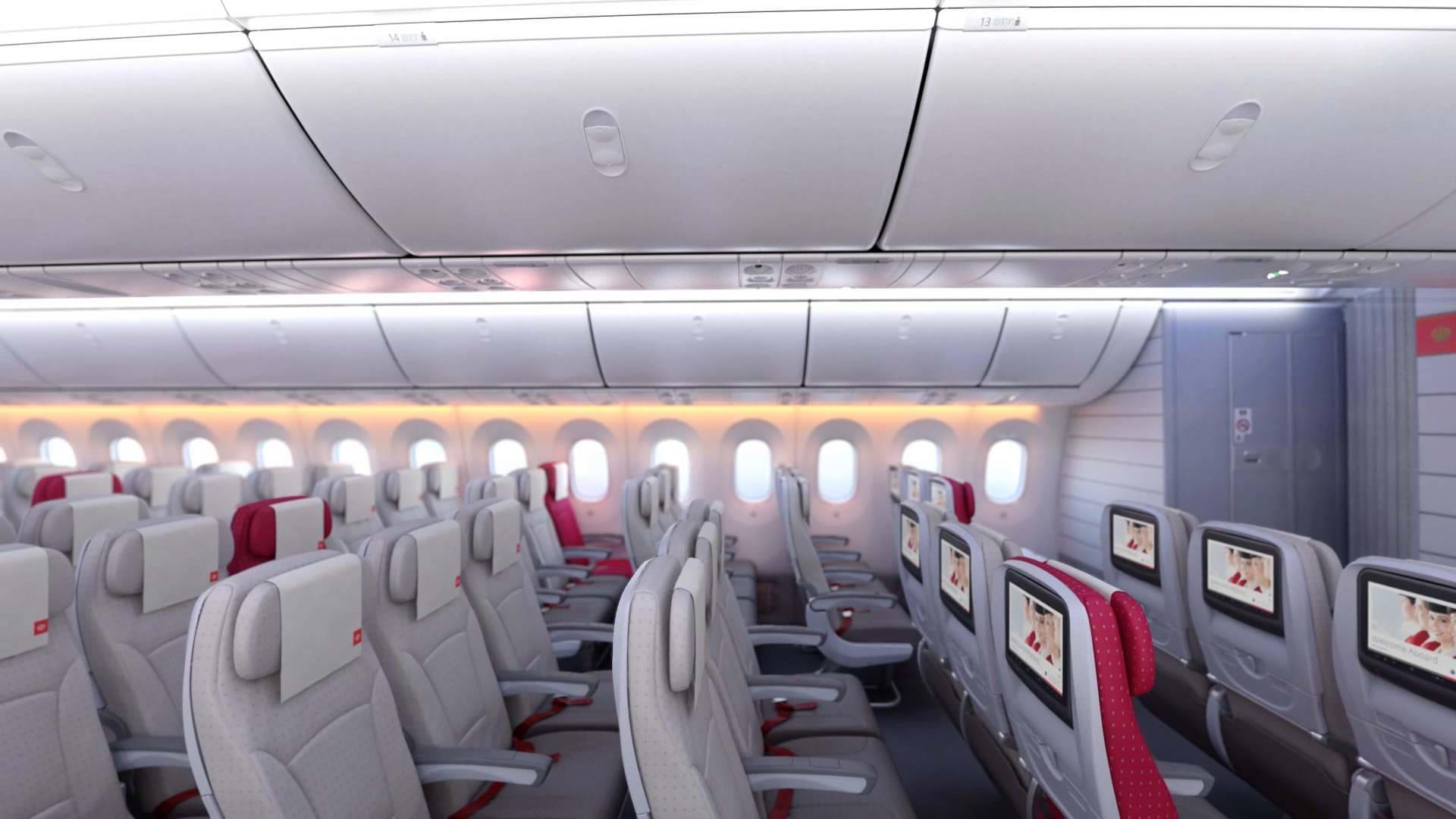 Royal Jordanian In-Flight