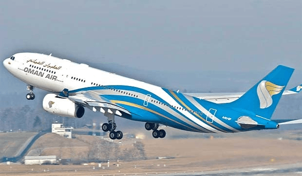 Oman Air Online Booking