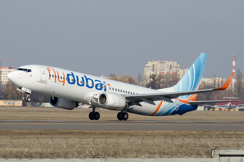 Flydubai Online Booking