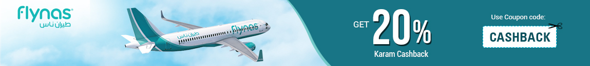 Flynas Booking