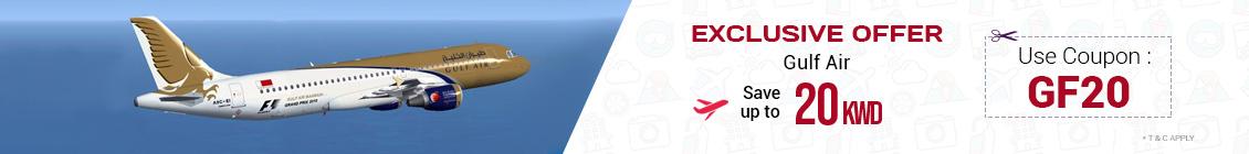 Gulf Air booking