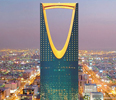 Kuwait to Riyadh Flights