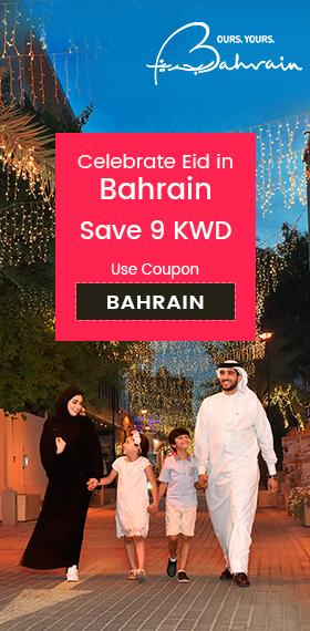 Celebrate Eid in Bahrain